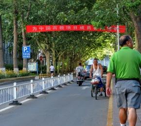 Beijing 2016 – Life(1)